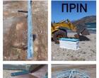 Νέα παρέμβαση του Δήμου Σαλαμίνας με στόχο τον καθαρισμό των παραλιών του νησιού