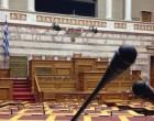 Βουλή-επιτροπή: Τοποθετήσεις φορέων στο ν/σ για την αναμόρφωση του πλαισίου λειτουργίας του υπαίθριου εμπορίου