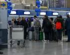 ΥΠΑ: Παράταση notam πτήσεων εξωτερικού