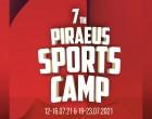 Για 7η χρονιά το «Piraeus Sports Camp» δωρεάν για τους μαθητές της πόλης -Οι εγγραφές ξεκινούν τη Δευτέρα 5 Ιουλίου 2021