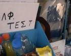 Απίστευτο: Πουλούσε φιστίκια, πορτοκαλάδα και… self test στο λιμάνι του Πειραιά