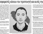 ΓΙΩΡΓΟΣ ΤΖΑΤΖΙΜΑΚΗΣ: «Οι ποδοσφαιριστές κάνουν τον προπονητή και αυτός την ομάδα!» – Οι Προπονητές της Κρήτης μιλάνε στην εφημερίδα ΚΟΙΝΩΝΙΚΗ