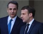 EUMED 9: Παγκόσμιο ενδιαφέρον για τη Σύνοδο Κορυφής στην Αθήνα στη σκιά της AUKUS