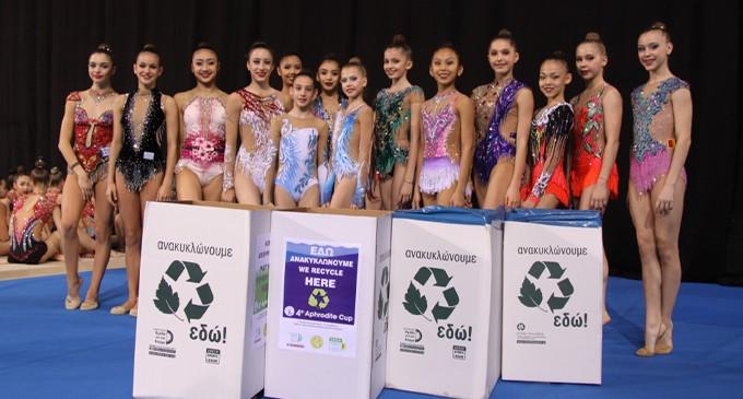 Το διεθνές τουρνουά ρυθμικής Aphrodite Cup στέλνει και φέτος μήνυμα ευαισθητοποίησης για το περιβάλλον