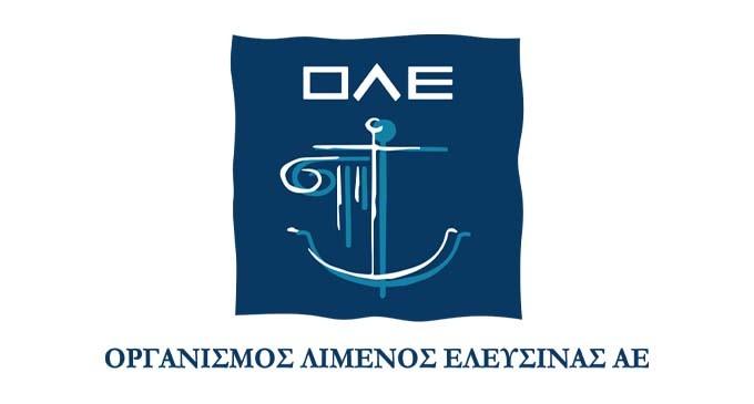 """""""Λάσκεια 2021"""": Ο Οργανισμός Λιμένος Ελευσίνας ΑΕ τιμά τον Ελευσίνιο ήρωα Β. Λάσκο"""