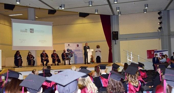 Πανεπιστήμιο Πειραιώς: Ορκωμοσία των αποφοίτων των ΠΜΣ Sustainability and Quality in Marine Industry