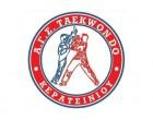 Σπουδαίες διακρίσεις για τους Αθλητές του Α.Γ.Σ. TAEKWONDO Κερατσινίου