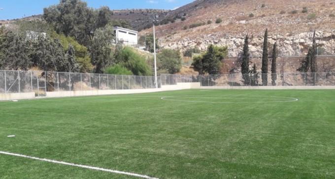 Έτοιμο το νέο βοηθητικό γήπεδο στο «Π. Σαλπέας» στο Κερατσίνι