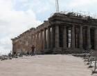 Η Αθήνα τιμά την 77η επέτειο Απελευθέρωσης από τους Ναζί