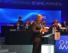 Στο ετήσιο τακτικό συνέδριο της ΚΕΔΕ ο Περιφερειάρχης Αττικής και Α' Αντιπρόεδρος της ΕΝΠΕ Γ. Πατούλης