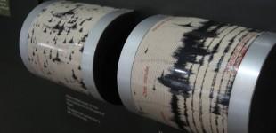 Σεισμός 2,9 Ρίχτερ στην Αθήνα: Γιατί έγινε τόσο αισθητός – Τι εξηγούν οι σεισμολόγοι