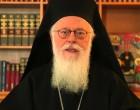 Η απόφαση του Δήμου Πειραιά για τη φιλοξενία του Αρχιεπισκόπου Αλβανίας Αναστασίου (έγγραφο)