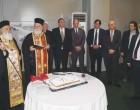 Με μεγάλη λαμπρότητα η κοπή πίτας του Ναυτικού Επιμελητηρίου Ελλάδος