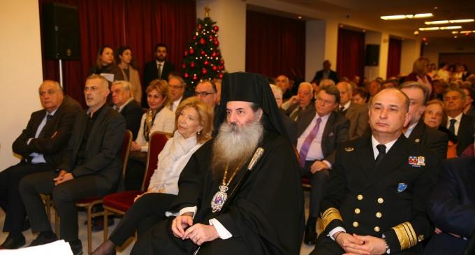 Ο Δήμαρχος Πειραιά Γ.Μώραλης στην εκδήλωση κοπή της βασιλόπιτας του γηροκομείου της πόλης