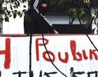 Βαραίνει το κατηγορητήριο για τον Ρουβίκωνα