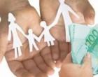 Πότε πληρώνεται το Κοινωνικό Εισόδημα Αλληλεγγύης του Ιανουαρίου
