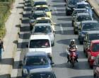 Tα πρόστιμα στα ανασφάλιστα οχήματα- Πότε θα γίνει η ηλεκτρονική διασταύρωση