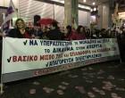 Το ΠΑΜΕ μετέτρεψε το υπουργείο Οικονομικών σε… «υπουργείο πλειστηριασμών»