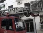 Πολυκατοικία στο Νέο Φάληρο πήρε φωτιά – Άμεση κινητοποίηση της Πυροσβεστικής