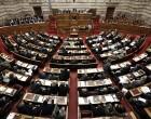 Το διαβιβαστικό των εισαγγελέων για τη Novartis έφτασε στη Βουλή-50 εκατ. ευρώ μίζες