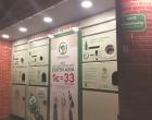 Ανταποδοτική Ανακύκλωση στην Α' Δημοτική Κοινότητα Πειραιά