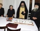 Γιορτή Ομίλου Κυριών φίλων Ελληνικής Αστυνομίας Πειραιά