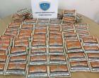 Σύλληψη αλλοδαπού για λαθραία καπνικά προϊόντα στη Ρόδο