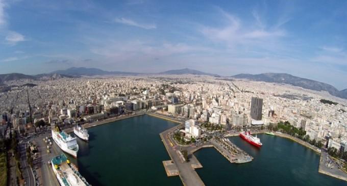 Κέντρο Επιχειρηματικής Καινοτομίας για την Γαλάζια Ανάπτυξη στον Πειραιά