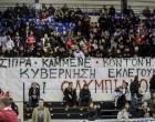 Τρίκαλα: Πανό των οπαδών του Ολυμπιακού κατά της κυβέρνησης (φωτο)