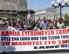 Η ΕΛΜΕ Πειραιά καλεί σε παρέμβαση στο Δημοτικό Συμβούλιο του Δ. Κορυδαλλού για τη χρηματοδότηση των σχολείων