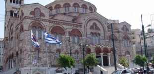 Η εορτή του Αγίου Πνεύματος στον Πειραιά (πρόγραμμα)