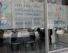 Ξεκινά η υποβολή αιτήσεων για τα προγράμματα του ΛΑΕ/ΟΠΕΚΑ