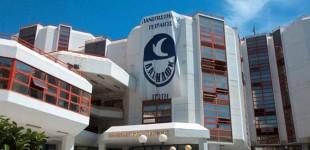 Αναγόρευση σε Επίτιμο Διδάκτορα του Πανεπιστημίου Πειραιώς του Προέδρου και Διευθύνοντα Συμβούλου της MYTILINEOS