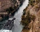 Τουρκικό ναρκαλιευτικό πέρασε τον Ισθμό της Κορίνθου!