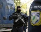 Δεκατέσσερις συλλήψεις για χρηματοδότηση τρομοκρατικής οργάνωσης