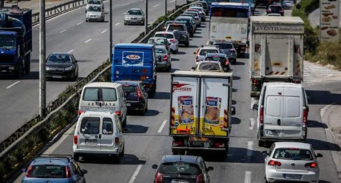 Τελευταία ευκαιρία σήμερα για τα ανασφάλιστα οχήματα – Έρχονται πρόστιμα έως 250 ευρώ