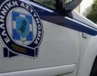 Έκρυβαν μικροποσότητες ναρκωτικών στα νεκροταφεία της Αλεξανδρούπολης