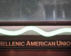 Επίθεση αντιεξουσιαστών στην Ελληνοαμερικανική Ένωση