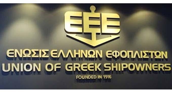 Ένωση Ελλήνων Εφοπλιστών: Προσωπικές οι δηλώσεις Λασκαρίδη – Δεν εκφράζουν την Ένωση