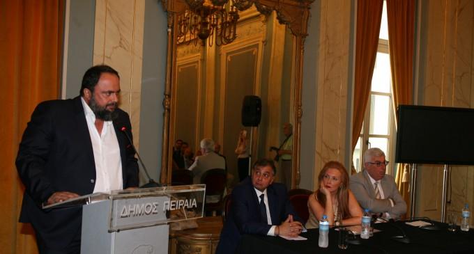 Βράβευση Β.Μαρινάκη για την συνεισφορά του στην τοπική αυτοδιοίκηση και στον Δήμο Πειραιά