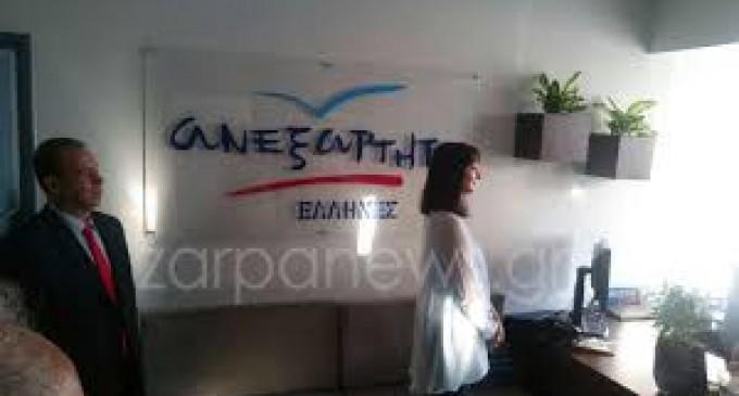 «Κουφ@λ@ Κουντουρά»! Χαμός στα εγκαίνια γραφείου των ΑΝΕΛ στα Χανιά!