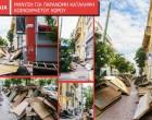 Μήνυση από τον Δήμο Πειραιά για παράνομη κατάληψη κοινόχρηστου χώρου