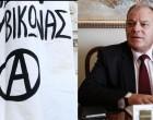 Ανατροπή: Ο Ρουβίκωνας ανέλαβε την ευθύνη για την επίθεση στον Κατσίκη