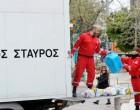 Προσοχή: Ο Ερυθρός Σταυρός προειδοποιεί -Υπάρχει ένας και μοναδικός λογαριασμός για τους πυροπαθείς