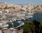 Κυκλοφοριακές ρυθμίσεις στον Πειραιά σήμερα και αύριο
