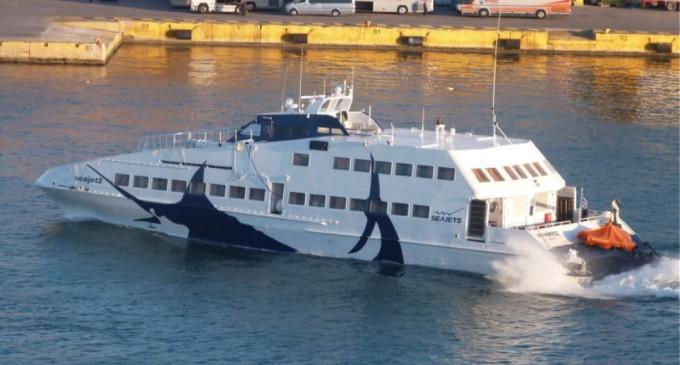 Μηχανική βλάβη στο πλοίο Sea Jet II – Επιστρέφει Πειραιά από Σέριφο με 301 επιβάτες