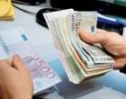 Συντάξεις: Αναδρομικά έως και 466 ευρώ στις επικουρικές! Μπαίνουν στις 2 Αυγούστου