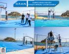 Ολοκληρώνονται οι εργασίες πλήρους ανακαίνισης στο γήπεδο μπάσκετ στα Βοτσαλάκια