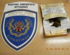 Εντοπισμός και κατάσχεση ναρκωτικών ουσιών από Λιμενικές Αρχές καθώς και συλλήψεις
