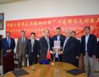 Μνημόνιο Συνεργασίας (MOU) μεταξύ ΟΛΠ Α.Ε. και GuangzhouPort.